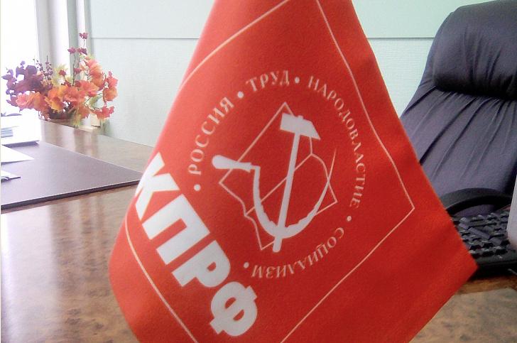 Депутаты фракции КПРФ Волгоградской облдумы выступили с инициативой сделать обязательным экзамен по истории