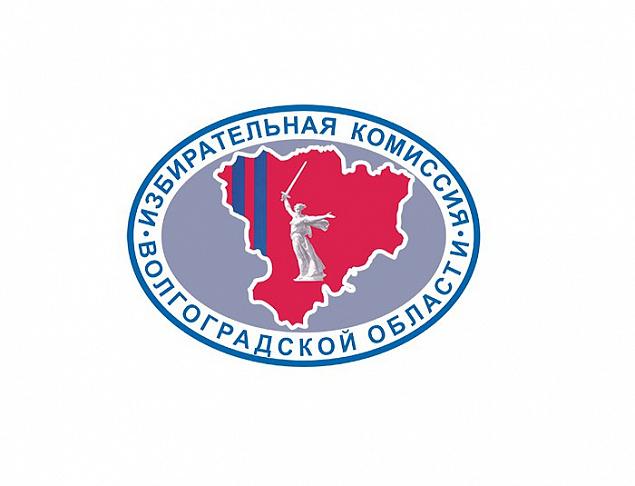 Подготовлены изменения в региональное законодательство о выборах и референдумах