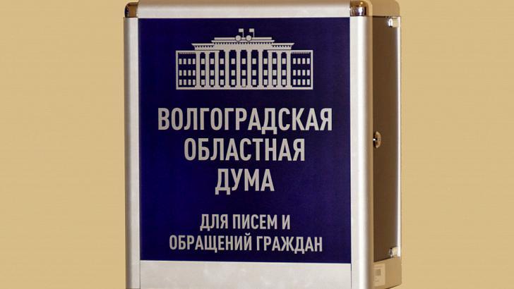 Депутаты парламентских фракций проводят приемы граждан в режиме онлайн