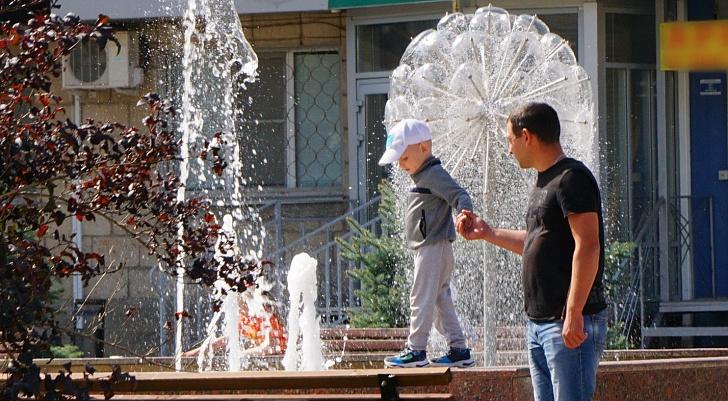 Поздравление председателя Волгоградской областной Думы  Александра Блошкина с Днем отца в Волгоградской области