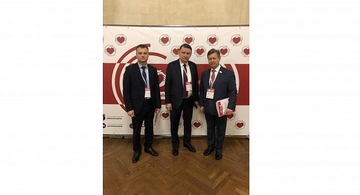 Евгений Кареликов участвует в работе Всероссийской научно-практической конференции «Партия пенсионеров – стратегия для всех поколений»