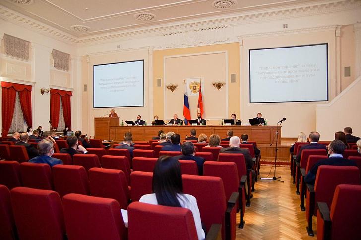 Областные депутаты оценили результаты работы в сфере экологии