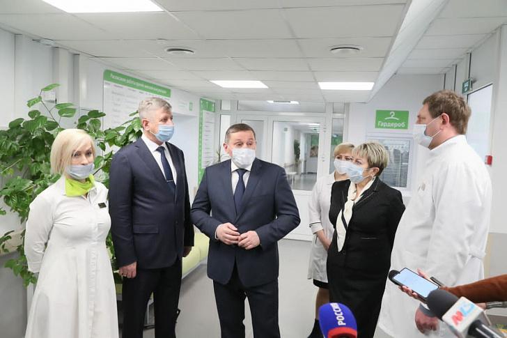 В Волжском откроется современный центр женского здоровья