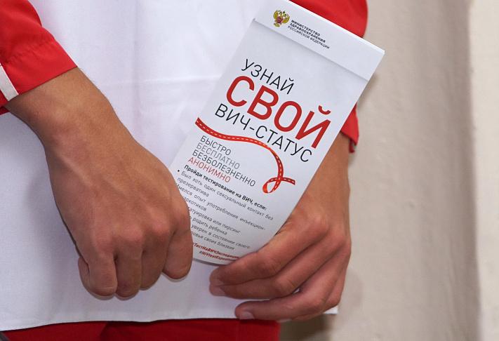 Волгоградские студенты приняли участие в акции «Выбери жизнь!»