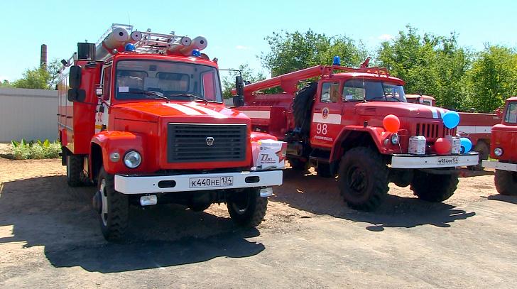 Противопожарная служба региона продолжает укрепляться